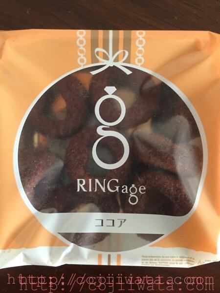 RINGage