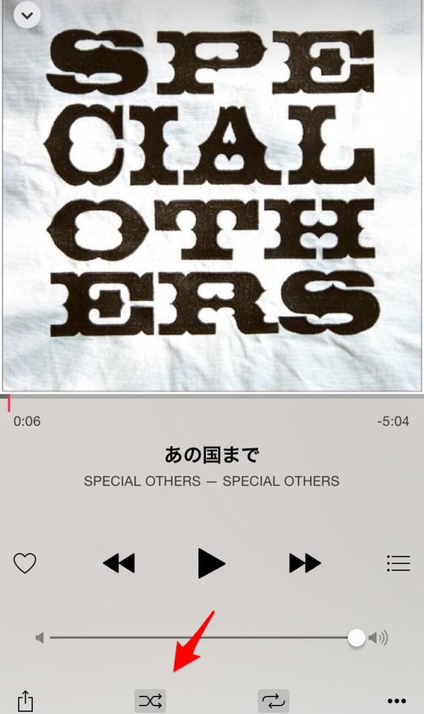 iPhoneの新しいミュージックアプリでシャッフル機能を使う方法