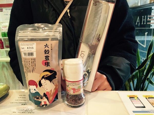 最近米とか塩を売り出した美容師