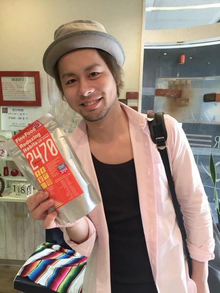 アレを飲んで2キロ痩せた美容師さんが姫路からわざわざ買いに来てくれた