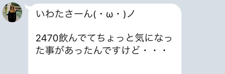 姫路の長澤さんのアレが無くなっただと!!