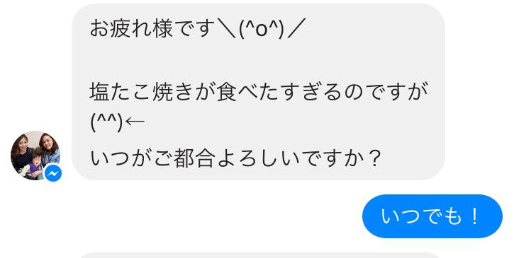 LIS vigor店の石田さんがアレを買いに来てくれた。