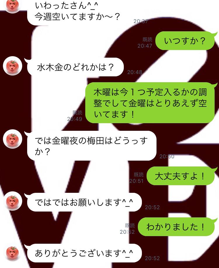 今日は梅田であの人とご飯。