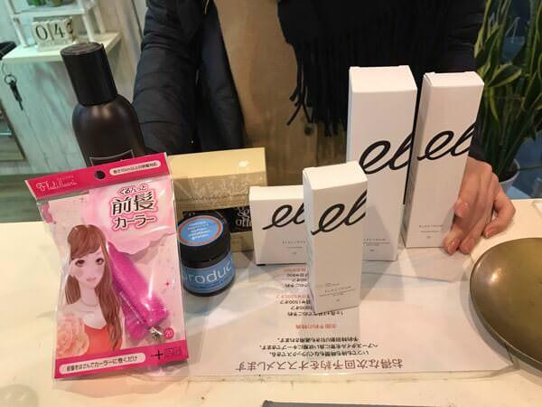 ブログを見てエレクトロンを買いに来てくれたお客様の髪の毛をオッジィオットで綺麗にして見た。