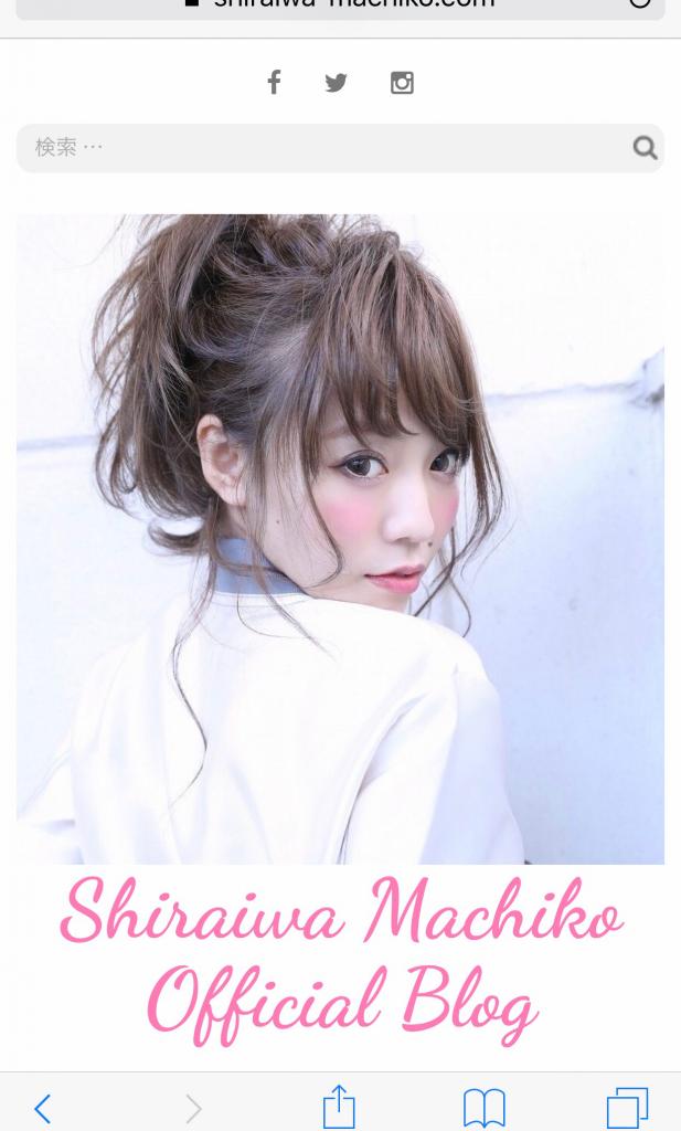 モデルの白岩マチコちゃんにブログの作り方を教えてサクッと完成させてみた。