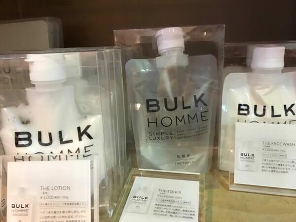 購入者が100%女性のBULK HOMMEの商品