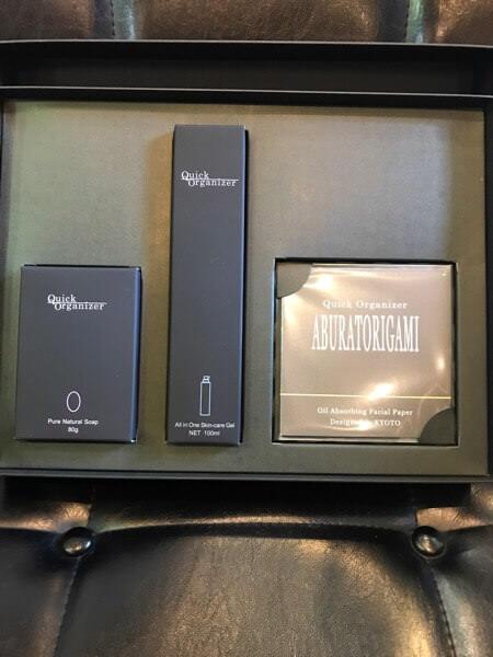 【和の極み!】クイックオルガナイザーの新パッケージのセットが豪華すぎる!