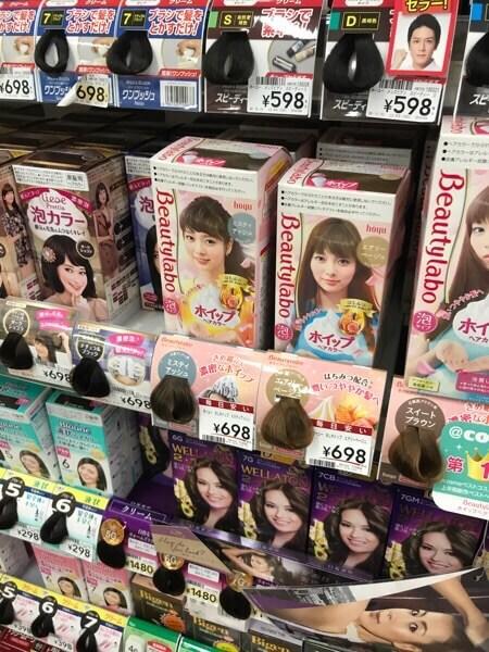 【身体を張る美容師!】美容師の頭に泡カラーとサロンカラーをしたらどうなるか!?がクレイジーすぎた。
