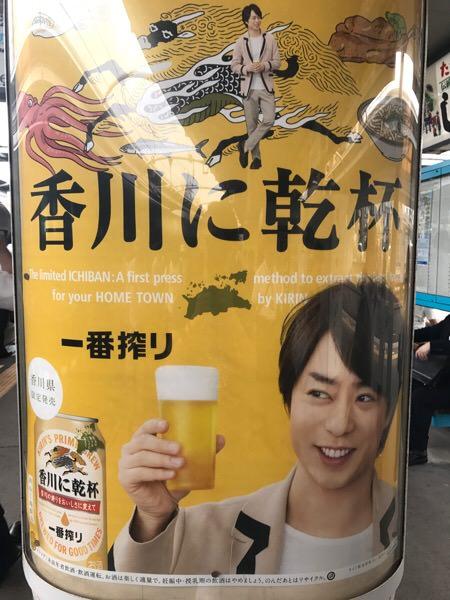 地方の方が美歴は使うべきと感じるセミナーを香川県でして来た