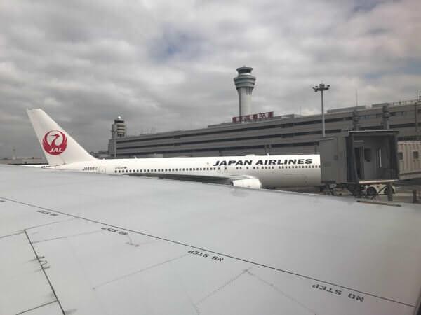 東京ついた