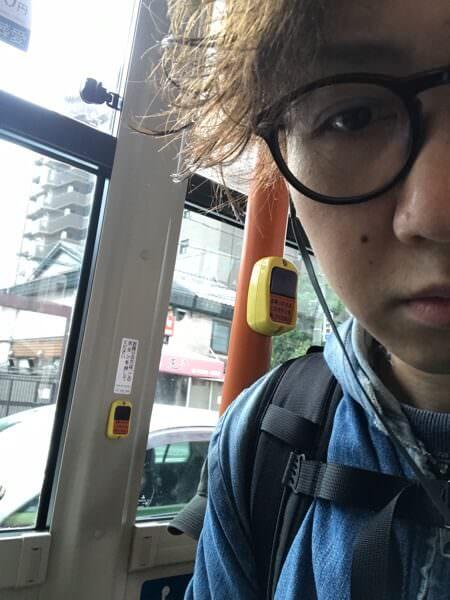 バス通勤と圏外問題