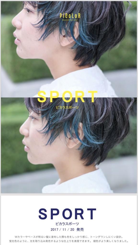 多分大阪一暇だから髪色を、ピカラのレタスグリーンで染めてみた。