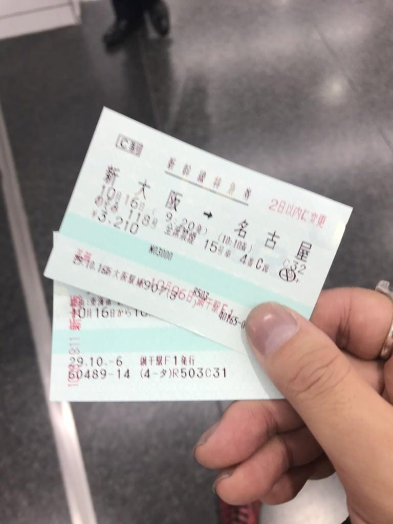 名古屋でストキュアと美歴のセミナーしてきます。