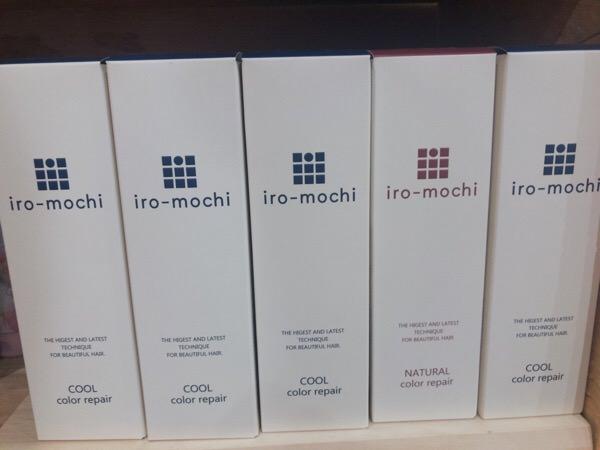 これさえ観たら完璧!【iro-mochi (いろもち)】の使い方!