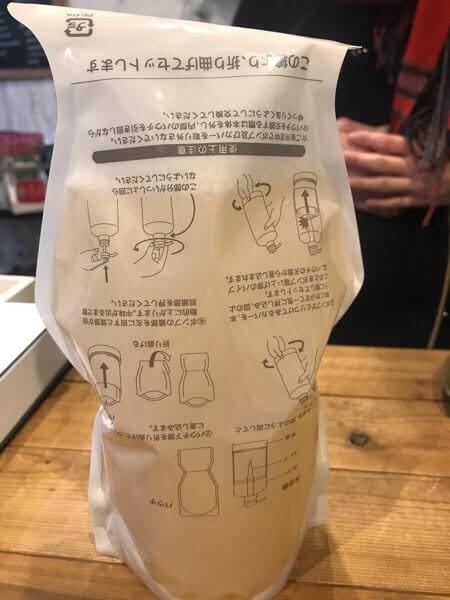 【大阪 今里】オッジィオットの詰め替えサイズの注文の仕方