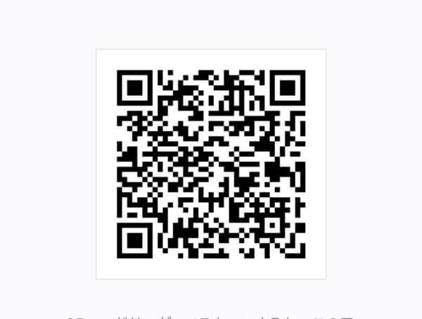 お店のポイントカードをLINEショップカードに変更します。