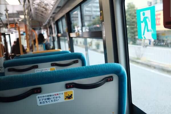 朝乗らなくてよいバスに乗って通勤する理由