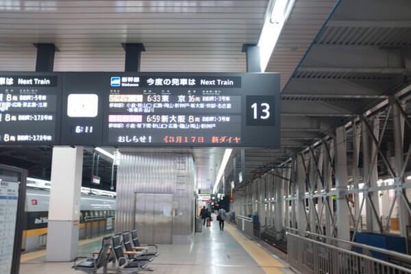 福岡に行って情に触れてきました