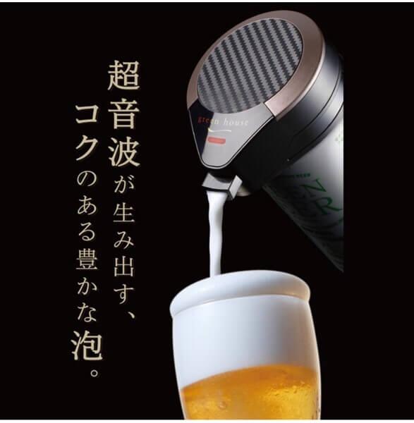 家の缶ビールが生ビールみたいになる!?ワンタッチビールサーバーが凄い!