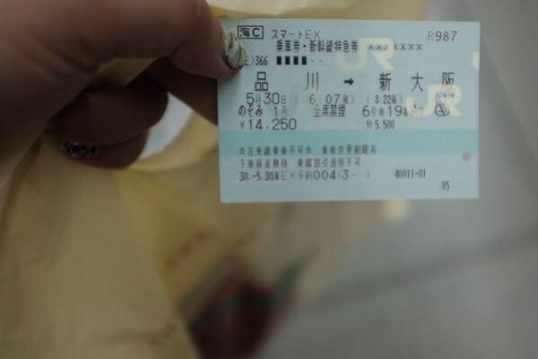 本日大阪で仕事しています。