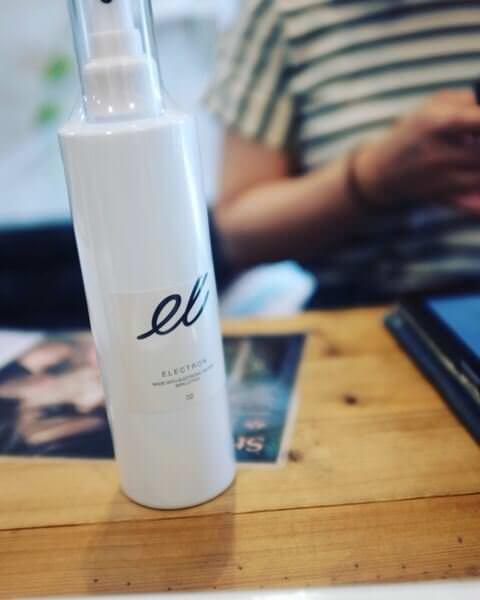 夏の紫外線対策にもエレクトロンの化粧水はオススメ