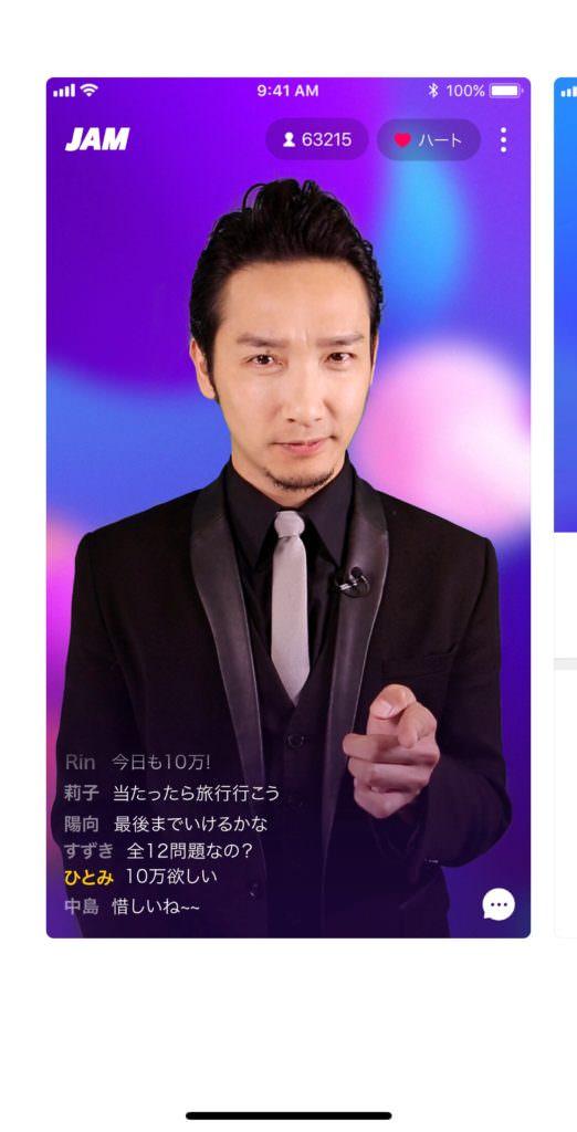 毎日10万円が当たるクイズアプリJAM Liveが凄い!!
