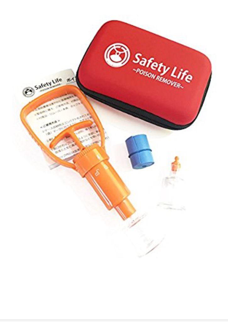 その発想はなかった!Safety Lifeが蚊のアレをなくす!?