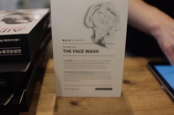 金曜日によく売れるセンズと毎日使って欲しいBULK HOMMEバルクオムの洗顔