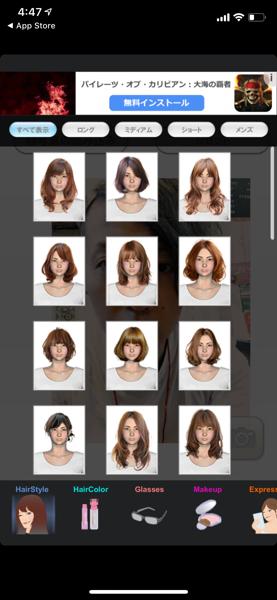 顔を3Dで取り込んで髪型のシミュレーションできるヘアスタイルシミュレーションを試してみた