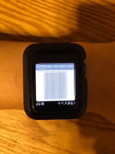 Apple watchでT-point カードを貯める方法
