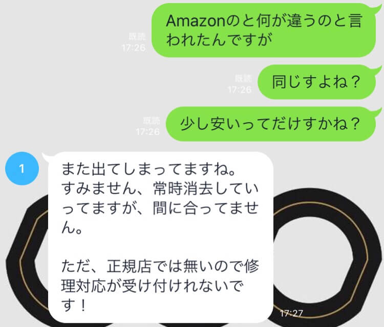 【メーカーさんに聞いてみた!!】何故Amazonに安くホリスティックキュアドライヤーは出ているの?