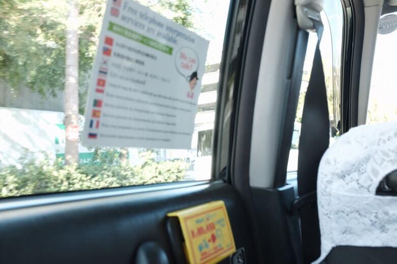 DIDIでタクシー通勤してみた
