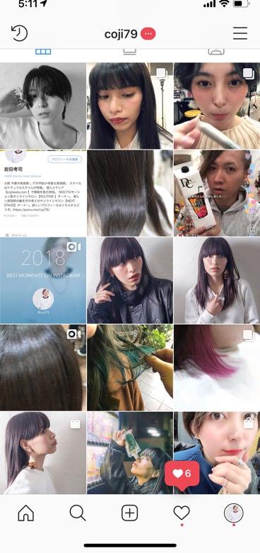 Instagramの写真を全て保存する方法