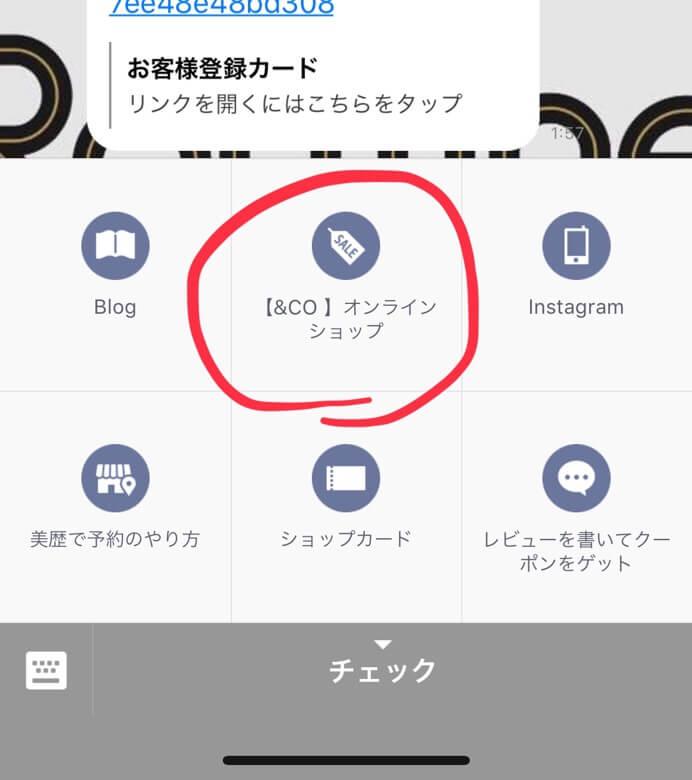【&CO】の新作ヘアアクセはLINE@のボタンからも購入可能です!