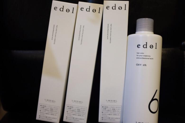 新しいカラー剤edol(エドル)のサンプルを頂いた。