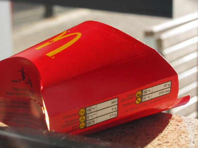 新社会人は働く前にマクドナルドに行った方がいい!