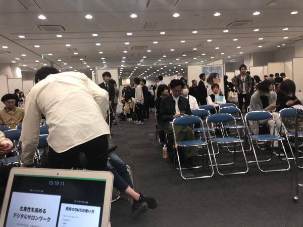 名古屋にて今後のSNSデジタルマーケティングについての今後を緩く話してみた