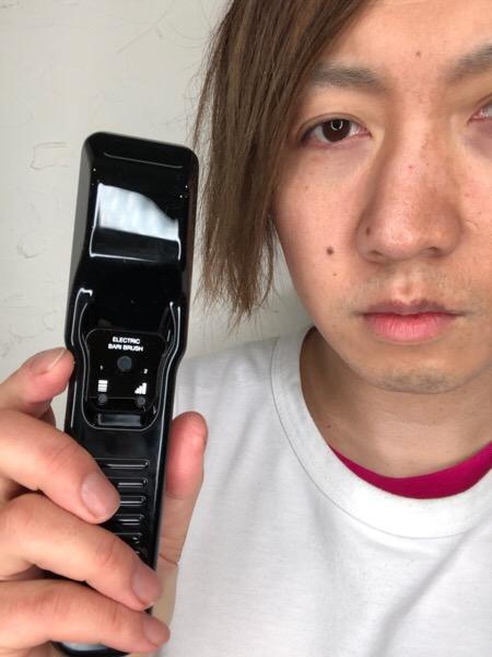 【大阪 今里】デンキバリブラシの注意点と痛みの対処方法