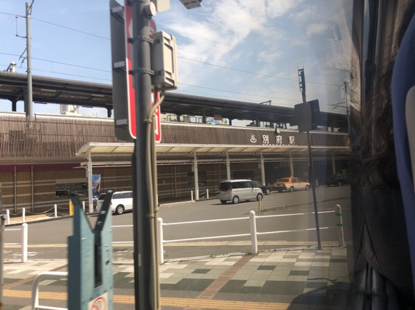 まさかで新幹線が止まり別府の遠さを知った日