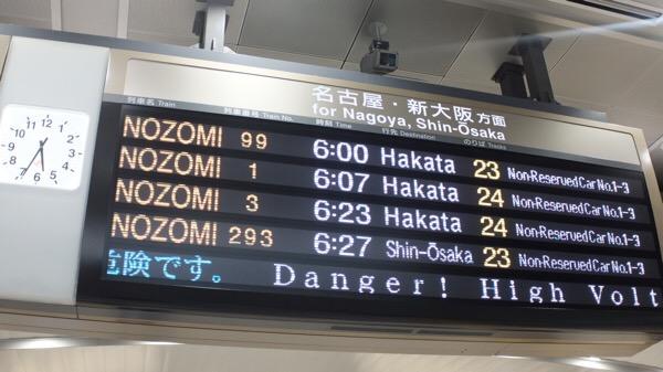 色々と刺激のもらえた東京の1日