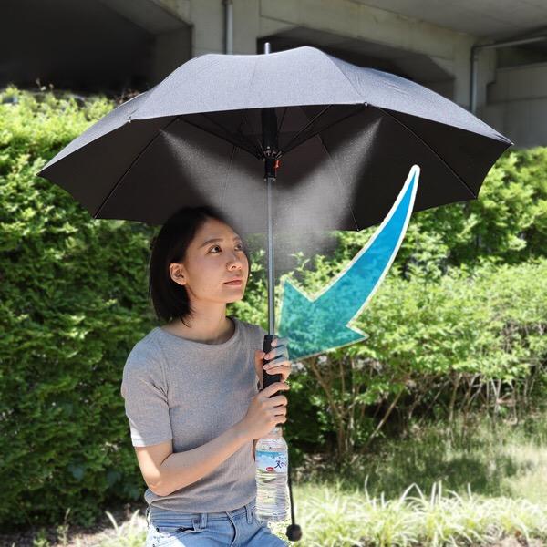この発想はなかった!ミストが出る傘!【ファンブレラ】