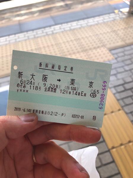 本日と明日は東京でお仕事です。