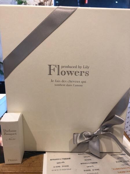 【大阪 今里 梅田 茶屋町】Flowers(フラワーズ)シャンプーを体験して購入してもらった
