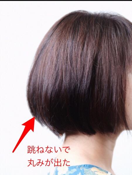 【大阪 今里 梅田 茶屋町】跳ねる髪の毛の毎日のセットを楽したいならFlowers(フラワーズ)のシャンプーがオススメ