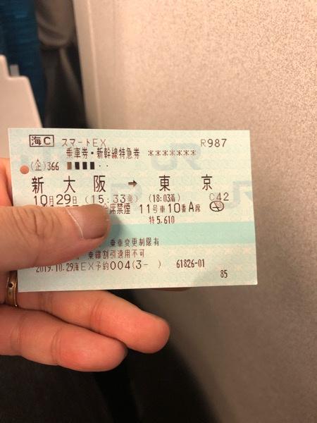 大阪、東京でtintbar でカラーをしてみる