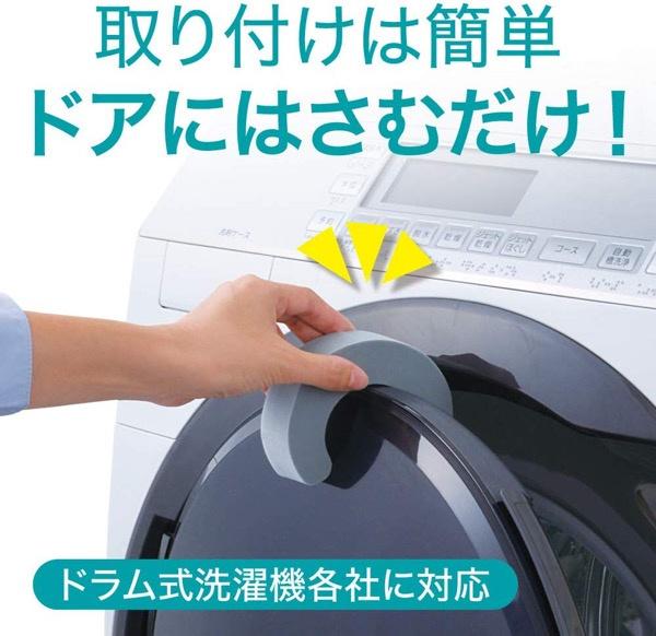 洗濯機から嫌な臭いをさせない方法