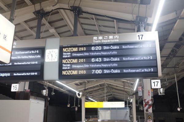 東京から戻り大阪でサロンワークしています