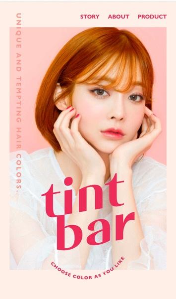 tintbar は男性にも使いやすい!?