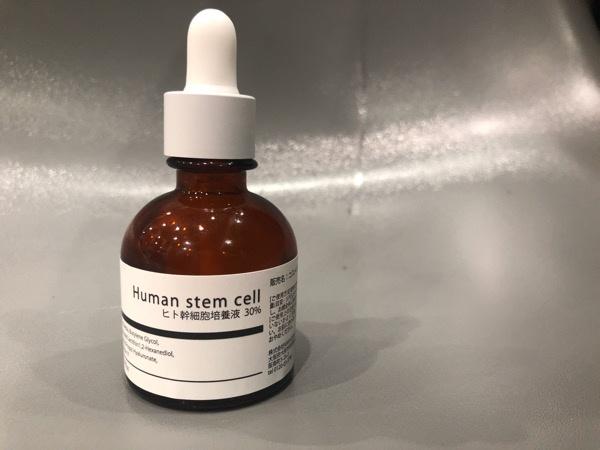コスメイオンマティエールから高濃度ヒト幹細胞培養液美容液が出た!