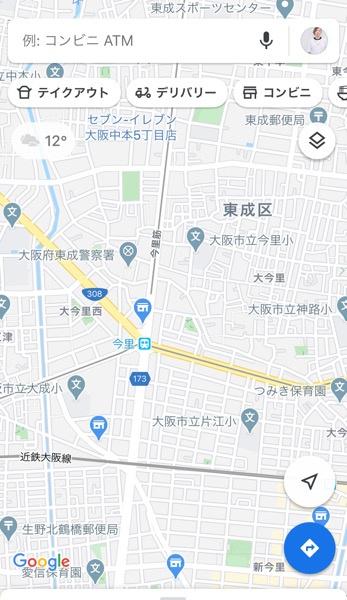 Googleマップに知らない機能が増えていた!